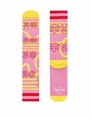 Happy Socks Women's Athletic Socks (Pink 3000) - Japan (UK 4-7 / EUR 36-40)
