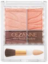 Cezanne Make Up Airy Touch Eye Shadow - Coral