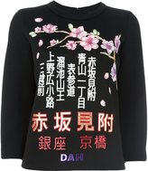 DSQUARED2 'Dan' sweatshirt - women - Acrylic/Polyamide/Spandex/Elastane/Virgin Wool - S