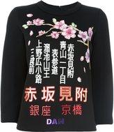 DSQUARED2 'Dan' sweatshirt