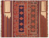 Pottery Barn Isaac Synthetic Kilim Rug - Red Multi