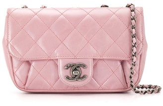 Chanel Pre-Owned 2015 metallic diamond quilted shoulder bag
