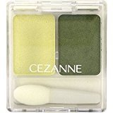 Cezanne Make Up 2 Color Eye Shadow - Green