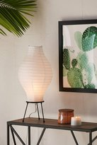 Urban Outfitters Clarence Table Lamp
