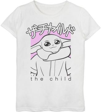 Star Wars Girls 7-16 The Mandalorian The Child aka Baby Yoda Kanji Portrait Graphic Tee
