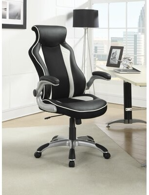 Wildon Home Gaming Chair