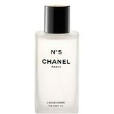 Chanel No 5, The Body Oil