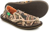 Sanuk Vagabond Blades Shoes - Slip-Ons (For Little and Big Boys)