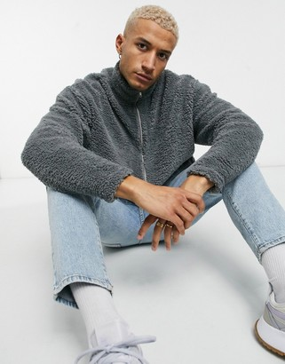 ASOS DESIGN oversized track top in grey teddy borg