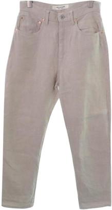 Junya Watanabe Beige Cotton Jeans