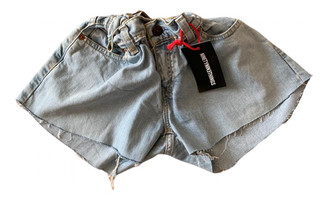 Levi's Grey Denim - Jeans Shorts