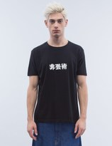 Kidill Unart Japanese Text S/S T-Shirt