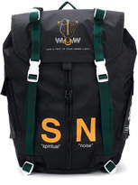Undercover printed backpack
