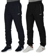 Slazenger Mens Cuffed Jogging Bottoms Elasticated Waist Gym Track Pants Joggers