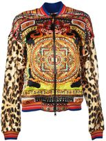 Etro Dragon Design Puffer Jacket