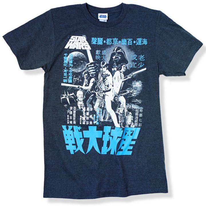New World Fifth Sun T Shirt, Kanji Poster Tee