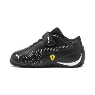 Puma Scuderia Ferrari Drift Cat 5 Ultra II Toddler Shoes