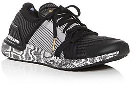 adidas by Stella McCartney Women's Ultraboost 20 S Knit Low-Top Sneakers