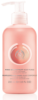 The Body Shop Pink Grapefruit Puree Body Lotion