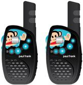 Paul Frank Mini FRS Walkie Talkie 2-piece Set
