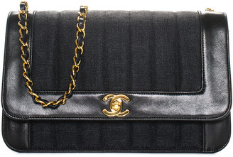 Chanel Black Quilted Nylon & Leather Vertical Border Flap Bag