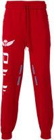 Off-White Seeing Things joggers - men - Cotton - S