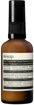 Aesop Blue Chamomile Facial Masque (60ml)