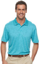 Haggar Men's Cool 18 Regular-Fit Solid Textured Performance Polo