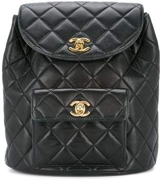 Chanel Pre-Owned quilted chained backpack