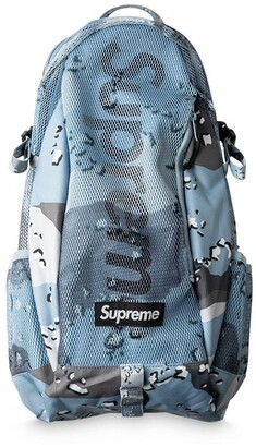 Supreme Camouflage Backpack