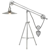 Libra Table Lamp