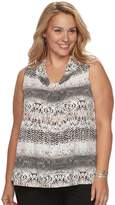Dana Buchman Plus Size Printed Knot-Front Top