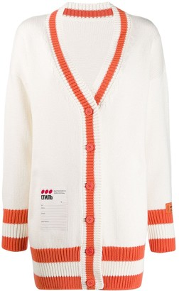 Heron Preston Contrast Trim Cardigan