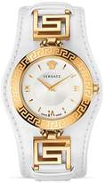 Versace Signature Rose Gold & White Dial Watch, 35mm