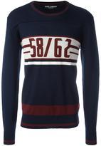 Dolce & Gabbana 58/62 intarsia knit jumper - men - Virgin Wool - 46