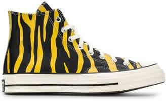 Converse Jack Purcell zebra print sneakers