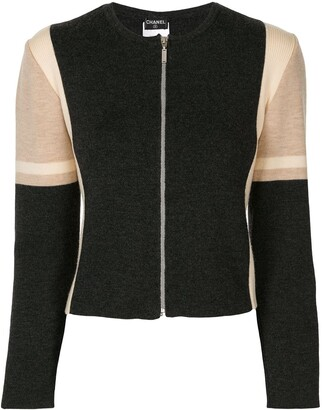 Chanel Pre Owned 2000s Fine Knit Zip-Up Cardigan