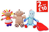 In the Night Garden Mini Soft Toy Assortment