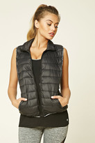 Forever 21 FOREVER 21+ Active Padded Get Moving Vest