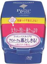 Shiseido Fitit Perfect Puff Make-up Remover 32 sheets wtih container (japan import)