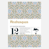 The Pepin Press Arabesques Wrapping Paper