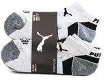 Puma SPORTLUX Low Cut Sport Socks - 6 Pairs