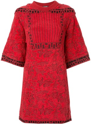 Chanel Pre Owned Shoulders Panel Knitted Dress