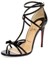 Christian Louboutin Leather Strappy Pump