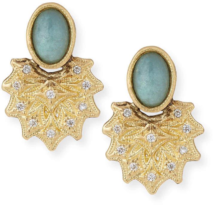 Armenta Old World 18k Starburst Aquaprase Stud Earrings