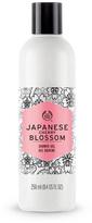 The Body Shop Japanese Cherry Blossom Shower Gel