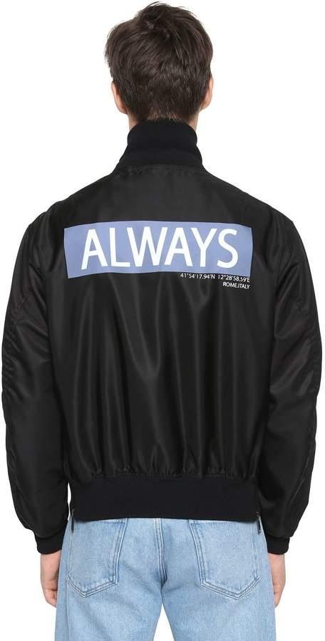 Valentino Always Satin Bomber Jacket W/ Hood