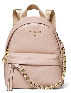 MICHAEL Michael Kors Slater Xs Convertible Messenger Backpack