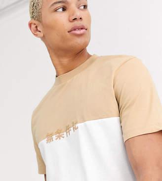 Asos Design DESIGN Tall colour block t-shirt with Japanese chest print-White