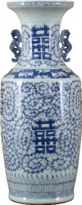 The Well Appointed House Blue and White Classic Double Happiness Vase